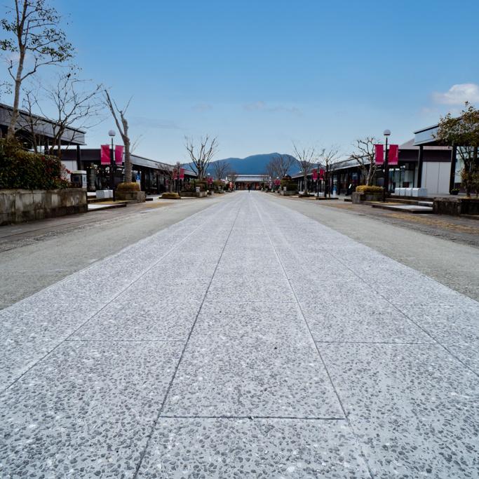 アリタセラ(佐賀県西松浦郡有田町)