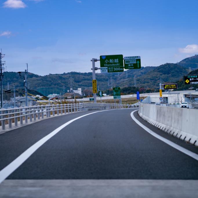 島原道路 貝津トンネル付近